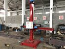 LHC 5060 Column And Boom Welding Manipulator For Diameter 5000mm Pressure Vessels
